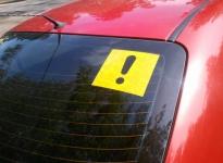 знак новичок за рулем